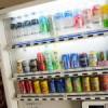 Eureka Vending: una opción práctica